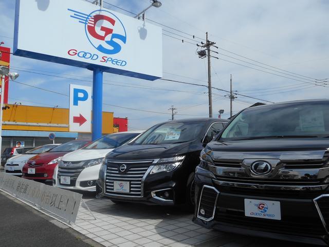 グッドスピード春日井ミニバン  専門店