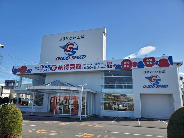 グッドスピードMEGASUV東海名和店