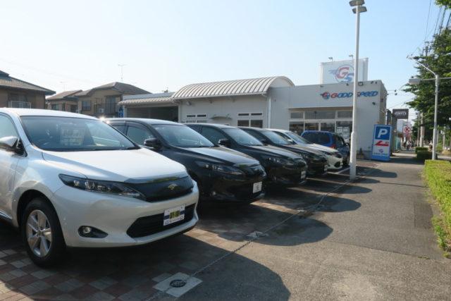 グッドスピード中川・港SUV 専門店