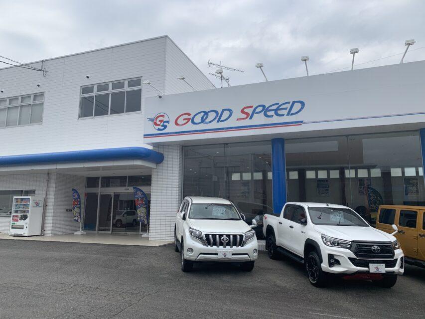 グッドスピード四日市SUV 専門店