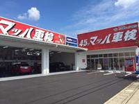 マッハ車検名古屋守山店